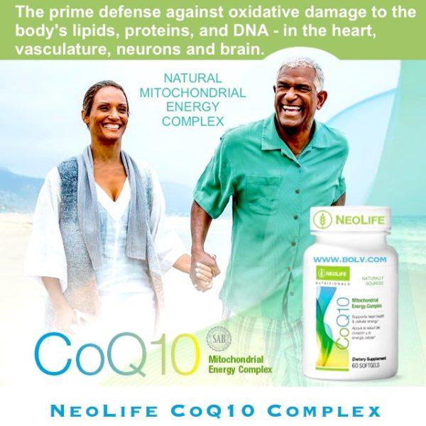 CoQ10 Mitochondrial Energy Complex GMO-free #3523